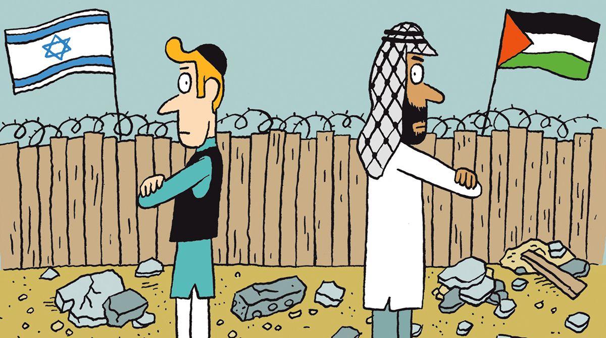 Salut l'info ! 28 mai 2021 - Affrontements entre Israël et la Palestine - Le skate au JO - Comment parler d'amour ?
